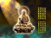 阿彌陀佛:南無地藏王菩薩