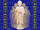 西方三聖:阿彌陀佛聖像