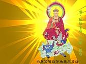 西方三聖:地藏王菩薩