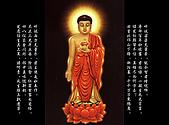 西方三聖:阿彌陀佛