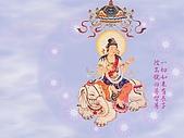 西方三聖:普賢菩薩
