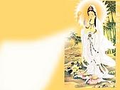 西方三聖:觀世音菩薩
