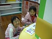 汐止國小_圖書館:CIMG0779.jpg