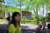 2009/06/27木柵動物園:DSC_0001kkk.jpg