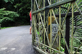 2009/09/17 後慈湖半日遊:DSC_0265kkk.jpg