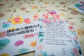 [婚攝] 敬凱&靖瑄 婚禮記錄_鼎上食府@桃園婚攝-婚禮攝影/優質婚禮攝影: