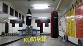 熱線KO防身館:IMG_20130628_082555