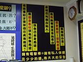 熱線KO防身館:看板-2