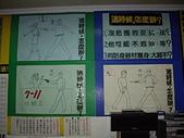 熱線KO防身館:看板-3