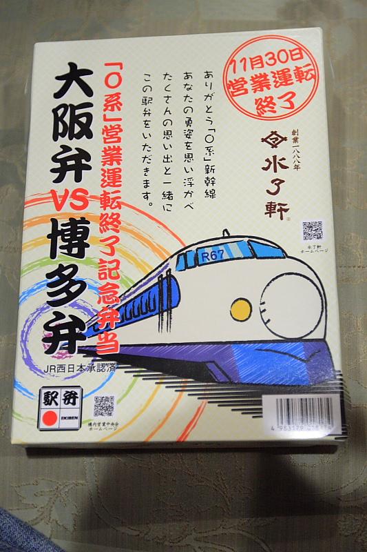 20081205-日本趴趴走第七天:08-12-05_1262.JPG