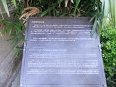 新竹北埔老街彭氏宗祠:DSCF2682.jpg