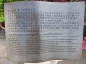 新竹北埔老街彭氏宗祠:DSCF2698.jpg