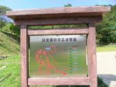 木柵富德生命園區與福徳坑:DSCF7674.JPG