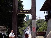 940605新竹峨眉北埔1日遊:IMAG0008.JPG