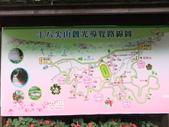 新竹18尖山 苗栗香格里拉1日遊:DSCF2198.JPG