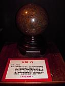 930814新竹內灣1日遊:IMAG0010.JPG