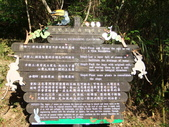 新竹綠世界生態農場:DSCF2784.jpg