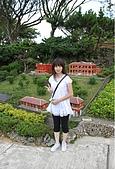 09-16-28小人國遊記:2009-06-29_102053.JPG