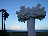 09-09-04 花蓮、台東、綠島 Day 3:DSCN3194.JPG