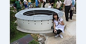 09-16-28小人國遊記:2009-06-29_102116.JPG