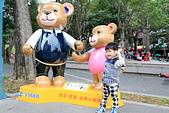 14-11-15 泰迪熊台中樂活嘉年華-草悟道:2014110001.JPG
