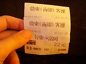 09-09-03 花蓮、台東、綠島 Day 2:DSCN3053.JPG