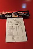 14-12-07 大心新泰式麵食:2014120377.JPG