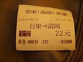 09-09-03 花蓮、台東、綠島 Day 2:DSCN3054.JPG