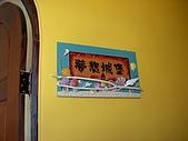 09-09-03 花蓮、台東、綠島 Day 2:DSCN3073.JPG