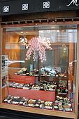 10-03-27 水車日本料理:IMG_7318.JPG