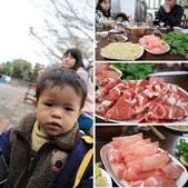 14-02-09 花壇北京涮羊肉:相簿封面