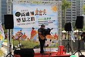 14-09-28 高通通感恩之旅:2014090262.JPG