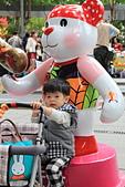 14-11-15 泰迪熊台中樂活嘉年華-草悟道:2014110019.JPG