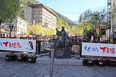 14-10-29 黑部立山 Day 2:2014100148.JPG