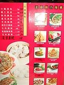 09-07-18 台中國軍英雄館-中南海餐廳:DSCF0772.JPG