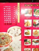 09-07-18 台中國軍英雄館-中南海餐廳:DSCF0774.JPG
