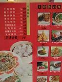 09-07-18 台中國軍英雄館-中南海餐廳:DSCF0775.JPG