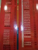 09-07-18 台中國軍英雄館-中南海餐廳:DSCF0777.JPG