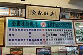 14-09-14 雲林一日遊:2014090006.JPG