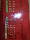 09-07-18 台中國軍英雄館-中南海餐廳:DSCF0781.JPG