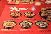 14-12-07 大心新泰式麵食:2014120366.JPG