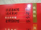 09-07-18 台中國軍英雄館-中南海餐廳:DSCF0783.JPG