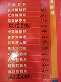 09-07-18 台中國軍英雄館-中南海餐廳:DSCF0784.JPG