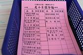 14-10-11 台南一日遊:2014100003.JPG
