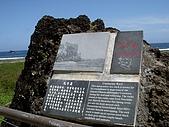 09-09-03 花蓮、台東、綠島 Day 2:DSCN3148.JPG