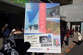 14-10-30 黑部立山 Day 3:2014100481.JPG