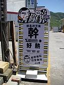 09-09-03 花蓮、台東、綠島 Day 2:DSCN3112.JPG
