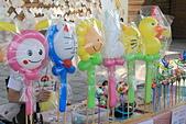 14-09-27 台北一日遊:2014090003.JPG