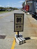 09-09-03 花蓮、台東、綠島 Day 2:DSCN3113.JPG