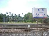 09-09-04 花蓮、台東、綠島 Day 3:DSCN3181.JPG